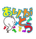 Lサイズ日常会話うさぎ4(超デカ文字編)