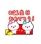 動く♪ 誕生日&おめでとう&ありがとう①(個別スタンプ:01)