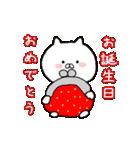 動く♪ 誕生日&おめでとう&ありがとう①(個別スタンプ:02)