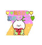 動く♪ 誕生日&おめでとう&ありがとう①(個別スタンプ:03)