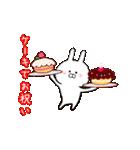 動く♪ 誕生日&おめでとう&ありがとう①(個別スタンプ:04)