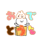 動く♪ 誕生日&おめでとう&ありがとう①(個別スタンプ:06)