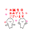 動く♪ 誕生日&おめでとう&ありがとう①(個別スタンプ:07)