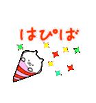 動く♪ 誕生日&おめでとう&ありがとう①(個別スタンプ:08)