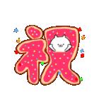 動く♪ 誕生日&おめでとう&ありがとう①(個別スタンプ:10)
