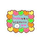 動く♪ 誕生日&おめでとう&ありがとう①(個別スタンプ:11)