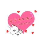 動く♪ 誕生日&おめでとう&ありがとう①(個別スタンプ:12)