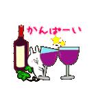動く♪ 誕生日&おめでとう&ありがとう①(個別スタンプ:14)