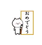 動く♪ 誕生日&おめでとう&ありがとう①(個別スタンプ:16)
