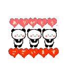 動く♪ 誕生日&おめでとう&ありがとう①(個別スタンプ:18)