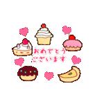 動く♪ 誕生日&おめでとう&ありがとう①(個別スタンプ:19)