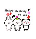 動く♪ 誕生日&おめでとう&ありがとう①(個別スタンプ:23)