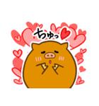 (猪)イノチキライフ1