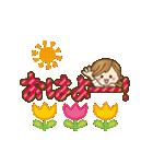 【動く♥】毎日つかえる言葉♥ゆるカジ女子(個別スタンプ:01)