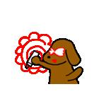 犬の先生スタンプ イヌのハナマル先生(個別スタンプ:03)