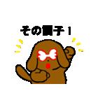 犬の先生スタンプ イヌのハナマル先生(個別スタンプ:09)