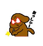 犬の先生スタンプ イヌのハナマル先生(個別スタンプ:16)