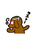 犬の先生スタンプ イヌのハナマル先生(個別スタンプ:18)