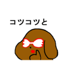 犬の先生スタンプ イヌのハナマル先生(個別スタンプ:20)