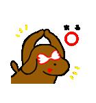 犬の先生スタンプ イヌのハナマル先生(個別スタンプ:25)