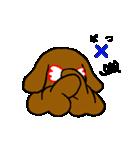 犬の先生スタンプ イヌのハナマル先生(個別スタンプ:26)