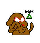 犬の先生スタンプ イヌのハナマル先生(個別スタンプ:27)