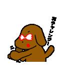 犬の先生スタンプ イヌのハナマル先生(個別スタンプ:30)