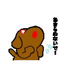 犬の先生スタンプ イヌのハナマル先生(個別スタンプ:31)