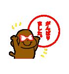 犬の先生スタンプ イヌのハナマル先生(個別スタンプ:36)
