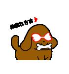 犬の先生スタンプ イヌのハナマル先生(個別スタンプ:40)