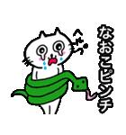なおこ専用ナオコが使う用の名前スタンプ(個別スタンプ:01)