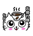 なおこ専用ナオコが使う用の名前スタンプ(個別スタンプ:02)