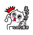 なおこ専用ナオコが使う用の名前スタンプ(個別スタンプ:03)