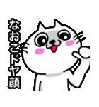 なおこ専用ナオコが使う用の名前スタンプ(個別スタンプ:05)