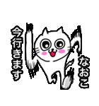 なおこ専用ナオコが使う用の名前スタンプ(個別スタンプ:06)