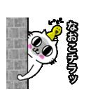 なおこ専用ナオコが使う用の名前スタンプ(個別スタンプ:08)