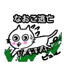 なおこ専用ナオコが使う用の名前スタンプ(個別スタンプ:09)