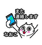 なおこ専用ナオコが使う用の名前スタンプ(個別スタンプ:10)