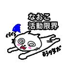 なおこ専用ナオコが使う用の名前スタンプ(個別スタンプ:14)