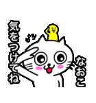 なおこ専用ナオコが使う用の名前スタンプ(個別スタンプ:15)