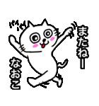なおこ専用ナオコが使う用の名前スタンプ(個別スタンプ:17)