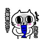 なおこ専用ナオコが使う用の名前スタンプ(個別スタンプ:21)
