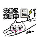 なおこ専用ナオコが使う用の名前スタンプ(個別スタンプ:23)