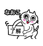 なおこ専用ナオコが使う用の名前スタンプ(個別スタンプ:25)