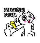 なおこ専用ナオコが使う用の名前スタンプ(個別スタンプ:27)