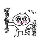 なおこ専用ナオコが使う用の名前スタンプ(個別スタンプ:29)