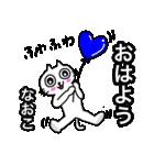 なおこ専用ナオコが使う用の名前スタンプ(個別スタンプ:30)