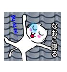 なおこ専用ナオコが使う用の名前スタンプ(個別スタンプ:33)