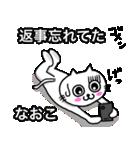 なおこ専用ナオコが使う用の名前スタンプ(個別スタンプ:34)