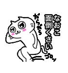 なおこ専用ナオコが使う用の名前スタンプ(個別スタンプ:35)